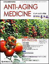 anti-aging-medicine